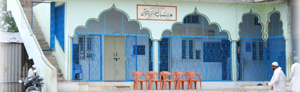 Madrasa Campus