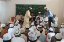Inaugration of Mubin's Classes
