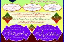 jalsa e takmile Hifz e Quran